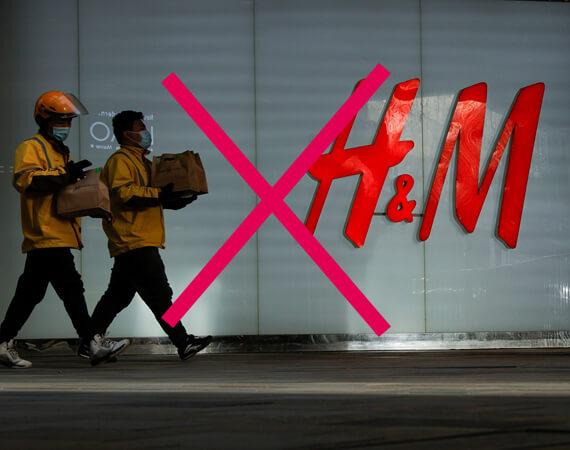 H&M là gì, của nước nào