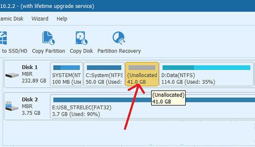 tăng dung lượng ổ C không mất dữ liệu